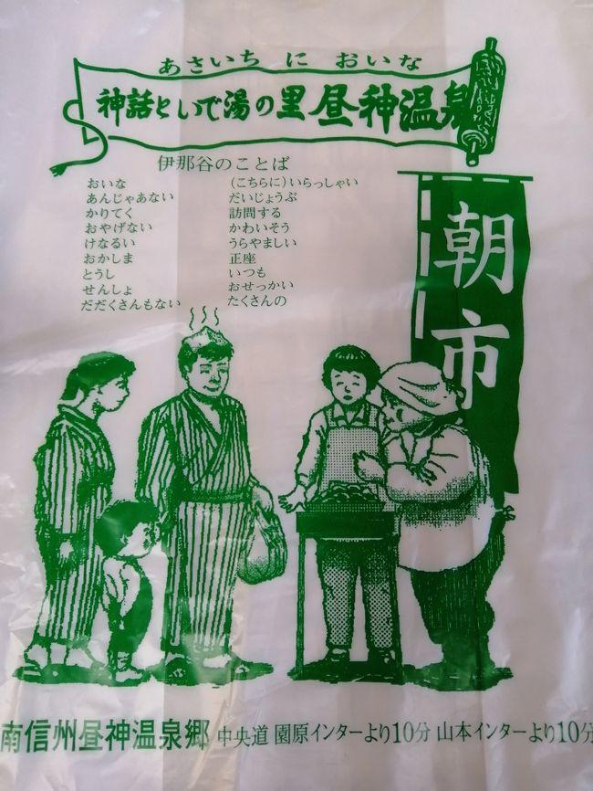 に いらっしゃい 温泉 大阪府/「大阪の人・関西の人いらっしゃい!」キャンペーンの実施について