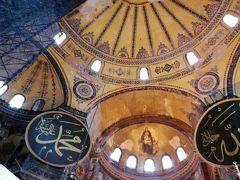 ANA特典航空券で行く、コンスタンティノープルの痕跡を巡るイスタンブール旅行①