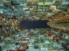 フォトジェニックな香港のショートトリップ