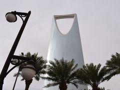 2020年2月滑り込みでサウジアラビアその7~リヤドの国立博物館とキングダムセンター