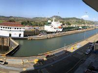 中米周遊 13 パナマ運河