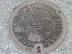 日本最西端