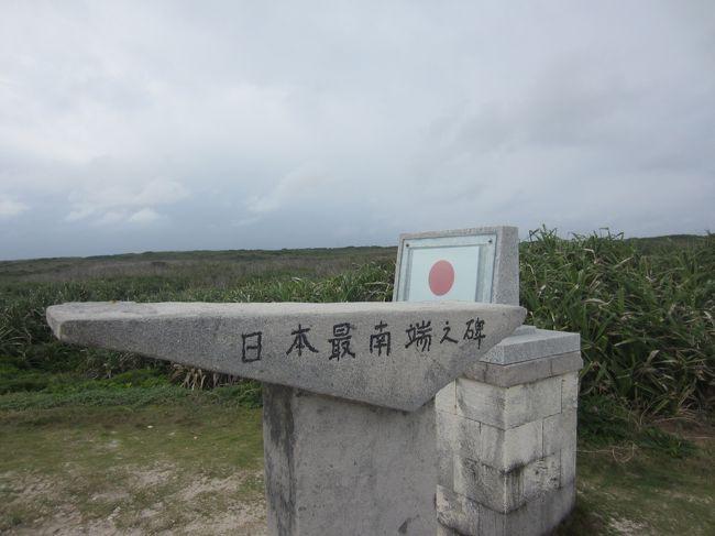 2020年3月 石垣島から日帰り離島観光(与那国島、波照間島、黒島)でのんびり5泊6日 Day4 Day5