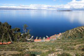 世界旅行二周目(ボリビア・チチカカ湖)