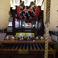 大阪堺・新世界周辺と、奈良・飛鳥周辺をぶらり旅(堺・奈良市編)