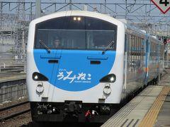 祈り~三陸の鉄道2014年春の記録(6)1か月後再び「リゾートうみねこ」に乗って久慈へ