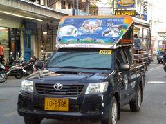 パタヤでの観光は、ソンテウを活用して、効率的に楽しむことができました。