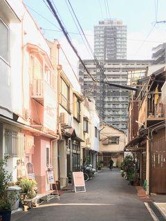 大都会の真ん中で、昭和レトロなオシャレな町(*^^*) 中崎町をプラプラ