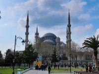 【2020海外】2泊4日でトルコ&ハンガリー #02 ~トランジットフリーツアーでイスタンブールを観光~