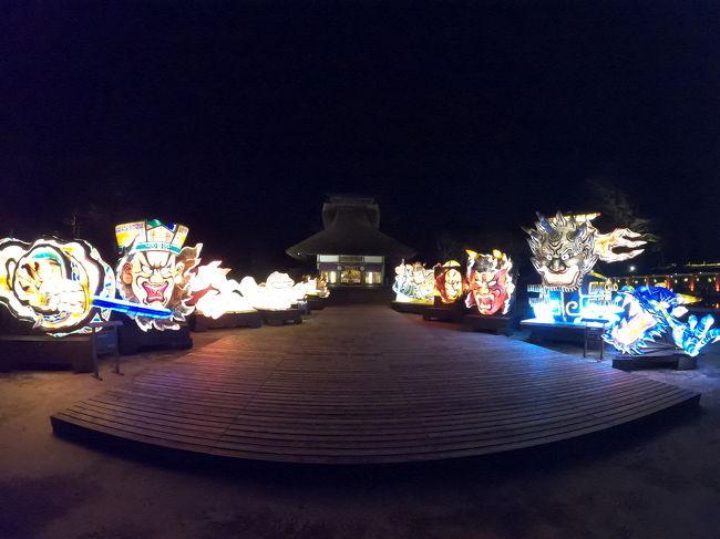 岩手県・青森県旅行 No.2 星野リゾート青森屋 宿泊記