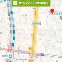 マスク de 外食/御徒町~大井町