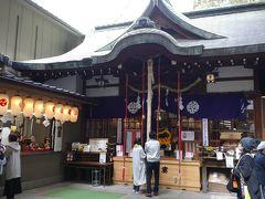 イベント中止や自粛ムードが進む中、船場ゆかりの旧家に伝わる「ひな飾り」展示中の『少彦名神社』へ