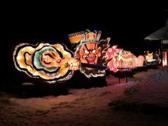 冬の青森も楽しい~!ストーブ列車に星野リゾート青森屋、おもしろいぞ、みちのく祭りにねぶた灯篭祭り、最高!②青森屋編