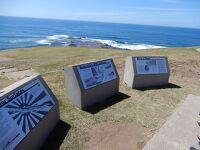 ニューキャッスルを歩いたら、旧日本軍の潜水艦と砲撃戦が行われた歴史があった