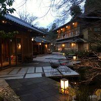 夫婦旅@京都嵐山 *1泊2日*