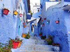 かわいい青の迷宮路地 シェフシャウエン☆モロッコ1・2日目