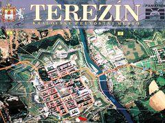 『テレジンの子どもたちから―雑誌「VEDEM」』と『プラハ日記 アウシュヴィッツに消えたペトル少年』を読む / テレジーン テレジン ガイド