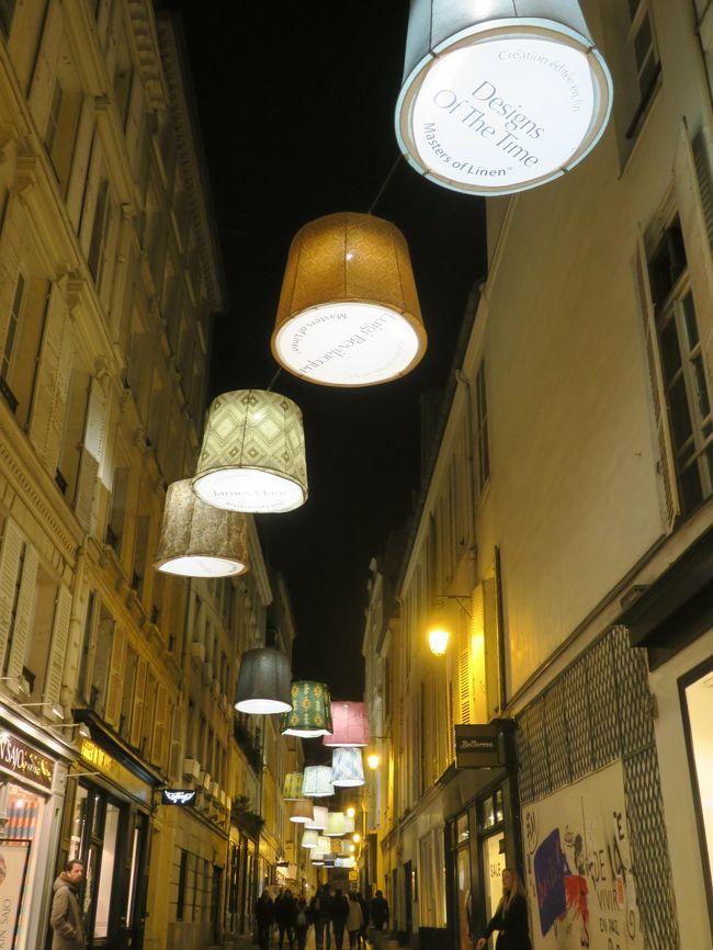 フランス全土で大規模ストライキ中に語学留学という体裁の良い口実を見つけて<br />パリ&エクサンプロヴァンスに行きました。<br />この旅行記はパリに着いた17日と翌日18日の街歩きをまとめたものです。<br /><br />・ サン トュスタッシュ教会<br />・ クレミュー通り<br />・ アラブ世界研究所<br />・ ラ モスケ(レストラン)<br />・ ビュット オ カイユ(旅行記別途)<br />・ サンジェルマン デ プレ界隈<br /><br />表紙写真は6区セーヌ通り(Rue de Seine)に飾られたランタン<br /><br /><br /><旅程><br /><br />1月17日(金)羽田空港 10:55 → パリCDG 15:40(JL045)  パリ2泊<br /><br />1月19日(日)パリCDG 13:00 → マルセイユ14:25(AF7664) エクス6泊<br /><br />1月25日(土)マルセイユ 10:30 → パリCDG 12:05(AF7663)パリ1泊<br /><br />1月26日(日)パリCDG 19:00 → 羽田 翌日14:55(JL046)