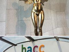 バンコク現代美術館 (Museum of Contemporary Art/MOCA)&バンコク芸術文化センター