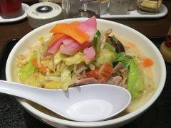 低糖質外食列伝3 リンガーハット 野菜たっぷりスープ(ホテルがあまりに安いので急遽門前仲町に宿泊)
