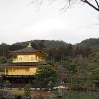 京都へ2、金閣寺