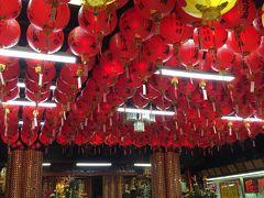 はじめての台湾(1/2   I Love Taiwan)