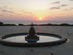 沖縄本島南部