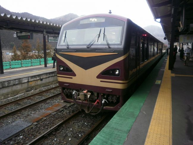 こんにちは。あっぺ呑んです。<br /><br />コロナ自粛のさなか、ストレス解消を兼ねて、呑み鉄に行ってきました。<br /><br />職場仲間でもあるフォートラベラーのAkrさんから「今ならどの列車でも指定席が取れるよ」と誘われ、企画をお願いしました。<br /><br />で、行先は?<br /><br />リゾートみのりととれいゆつばさを乗り継いで、仙台から陸羽東線、山形新幹線を使って南東北一周する行程に決まりました。<br /><br />今回も3人旅。<br />ばんえつ物語、京都鉄道博物館と続いた、いつものメンツです。<br /><br />いつもの呑んだくれ旅ですが、よろしければご覧ください。<br /><br />そのうち、Akrさんの旅行記も投稿されると思いますので、併せてご覧いただければと思います。