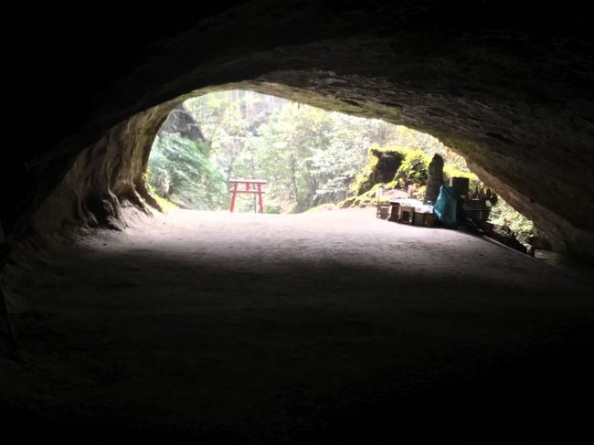 霧島山系の湧き水が浸食し、数千年の長い年月をかけて作られた洞穴は横14m、高さ6.4m、全長209.5mまで探検隊の調査で確認されています。県の天然記念物に指定されています。中の方は真っ暗で入り口に懐中電灯が置かれているのでそれを借りて中のほうに行けます。