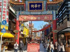2020年3月、横浜中華街の今
