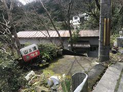 大阪の秘湯?名湯?犬鳴山温泉から中崎町稲田酒店角打ツアー