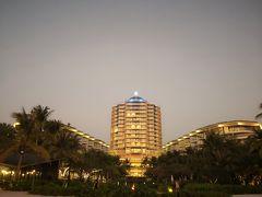 Phu quoc ~ intercontinental resort hotel