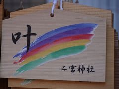 関西散歩記~2019 兵庫・神戸市中央区編~その1