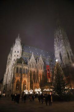 ☆☆ X'masの煌めきを求めて☆☆ ~ 音楽と芸術の都  ウィーン ① 「シュテファン大聖堂」& ウイーンらしさを味わう♪ 編  ~
