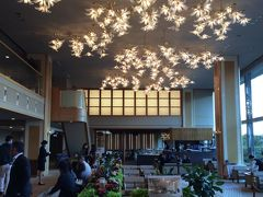 有馬グランドホテル2020年2月に宿泊して来ました。
