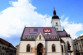 クロアチア&スロベニア ちょっとだけドイツ・オーストリアも イイトコ撮りの旅 (4) ザグレブ