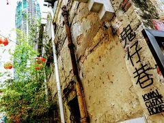 【2020年マレーシア】 2 1人寂しくクアラルンプールの街を歩く、いったい何したらいいんだ?(ツインタワー、セントラルマーケット、鬼仔巷)