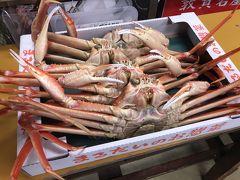 蟹を求めて