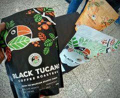 「世界最大のコーヒー展示博」を覗きに、ミナスの州都にVamos!!-1-(ベロホリゾンテ/ミナスジェライス州/ブラジル)