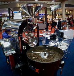 「世界最大のコーヒー展示博」を覗きに、ミナスの州都にVamos!!-4-(ベロホリゾンテ/ミナスジェライス州/ブラジル)