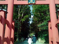 新潟を観光します。3日目。