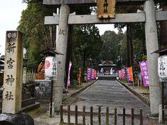 新宮神社と信楽陶芸村