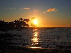 ヒルトン無料宿泊券とデルタのマイルでハワイ島5泊7日 その2