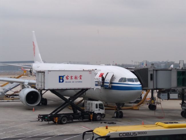 タイへの弾丸旅....<br /><br />航空券の安さに釣られて中国国際航空の北京経由便で航空券を購入してしまう。それもビジネスクラスで。<br /><br />ネットでの評価では「搭乗前からそこは中国」だとか「機内食が不味くて食えない」など言われていたが....<br /><br />往路<br /> 羽田~北京(https://4travel.jp/travelogue/11594181)<br /> 北京~スワンナプーム(https://4travel.jp/travelogue/11595106)<br />復路<br /> スワンナプーム~北京(https://4travel.jp/travelogue/11606866)<br /> 北京~羽田<br /><br />計4レグ分を機内食メインで記録を残したい。<br /><br />スワンナプームから北京への便は45分ほどの遅延で想定内の到着。乗継の羽田行は定刻が11:55から出発時刻は12:40に変更となっていて45分の遅延分をカバーしている。というコトで5時間ほどの時間が出来たので地下鉄に乗って北京市内へ出て、できたら天安門広場あたりまで行ってみようかな?と計画したが入国に時間がかかってしまい終点1つ手前の三元橋駅までの往復を楽しむ。<br /><br />僅かなトランジットの時間を使って北京の空気を吸ってからいよいよの帰国便。<br />最初から45分の遅延が予告されていたが、更なるトラブルはあるのか?ないのか?