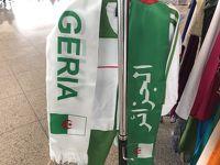 アルジェリア3日目 チュニスへ
