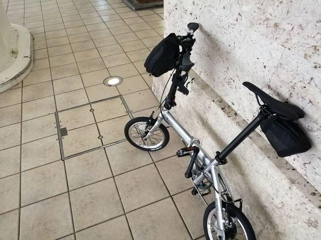 午前中だけ仕事<br />↓<br />半休とって午後から羽田空港<br />↓<br />那覇空港<br />↓<br />折りたたみ自転車でホテルへ