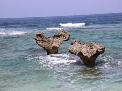 【沖縄旅行その2】楽しい古宇利島観光&パラセーリングと万座毛は絶景でした
