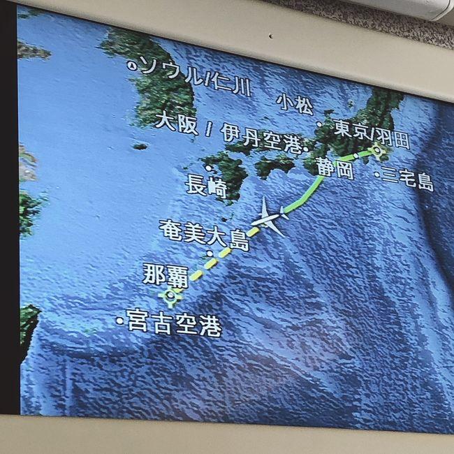 初めての八重山諸島の石垣島。<br /><br />新コロ自粛で前回キャンセルしましたが、今回はいろいろ情報を集め気を付けて修行をしてきました。
