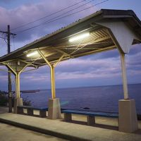 2020.01 年末年始・鉄路でぐるっと九州四国(19)10年ぶりに下灘駅に降りてみよう。