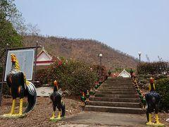 コロナの中、カンチャナブリへ行く:孤児院と鶏山、タイ人旦那のわがまま編